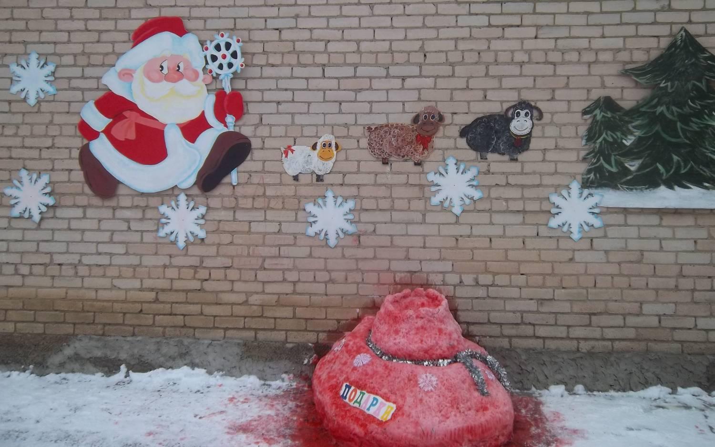 Все для детского сада украшения к новому году